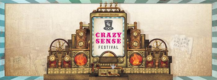 Crazy Sense Festival 2016 Mainstage