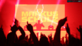 Markus Schulz – Open to Close Berlin