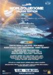 BigCityBeats WORLD CLUB DOME Cruise Edition 2019